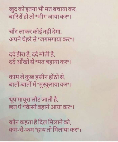 Post by Devesh Sony on 17-Aug-2019 07:58am