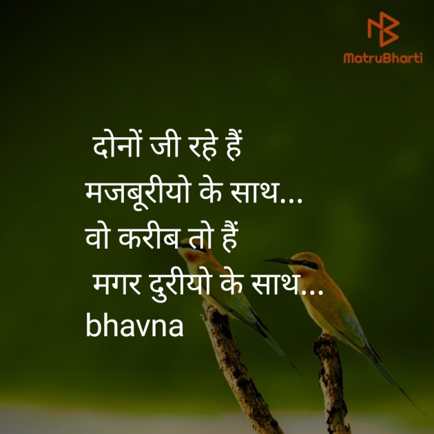Post by Bhavna on 17-Aug-2019 08:10am
