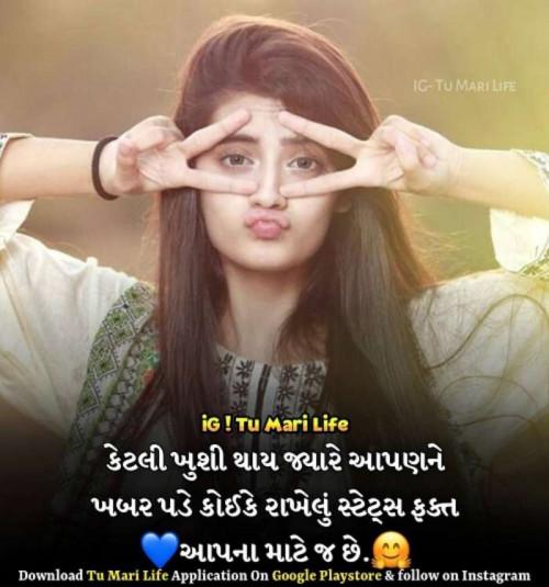 Post by Gujrati Rahul on 17-Aug-2019 08:17am