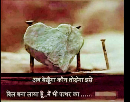Post by Shubhra Dixit on 17-Aug-2019 08:44am
