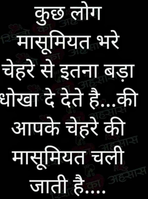 Post by Shubhra Dixit on 17-Aug-2019 08:45am