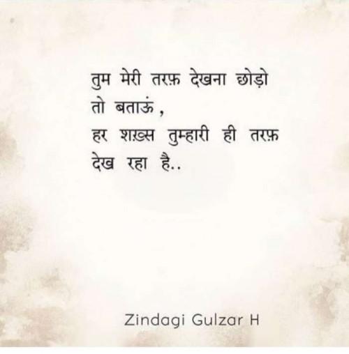 Post by pooja rathod on 17-Aug-2019 09:00am