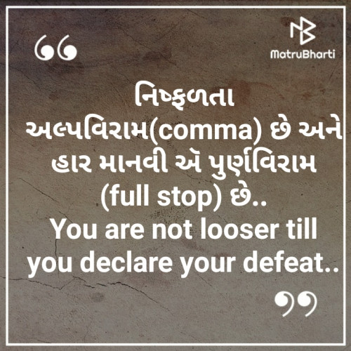 Post by Priten K Shah on 17-Aug-2019 09:44am