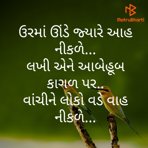 Post by Parmar Narvirsinh on 17-Aug-2019 09:45am