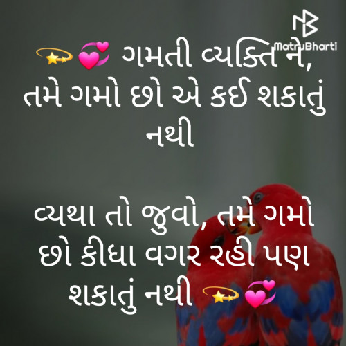 Post by Parmar Narvirsinh on 17-Aug-2019 09:50am