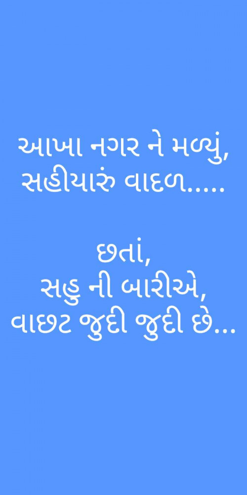 Post by J R Nayi on 17-Aug-2019 10:11am