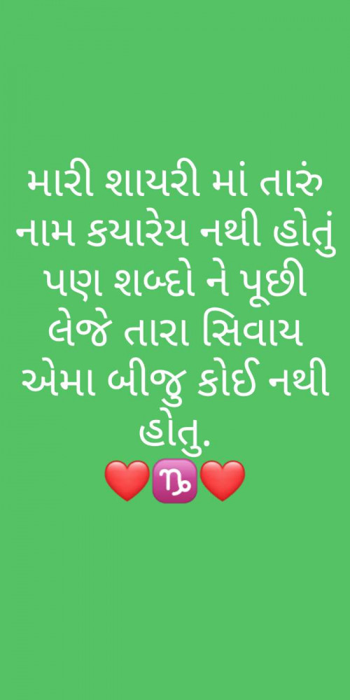 Post by J R Nayi on 17-Aug-2019 10:13am