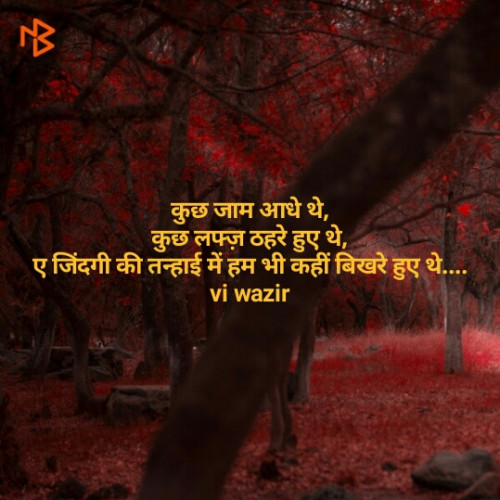 Post by wazir on 17-Aug-2019 10:21am
