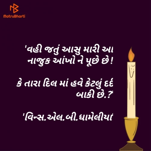 Post by Vins L B on 17-Aug-2019 10:46am
