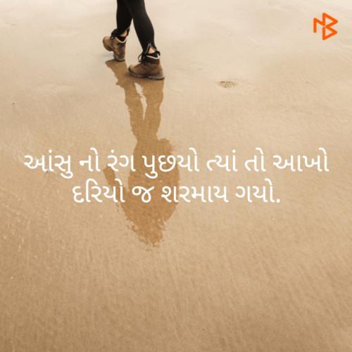 Post by Mamta Pandya on 17-Aug-2019 10:53am