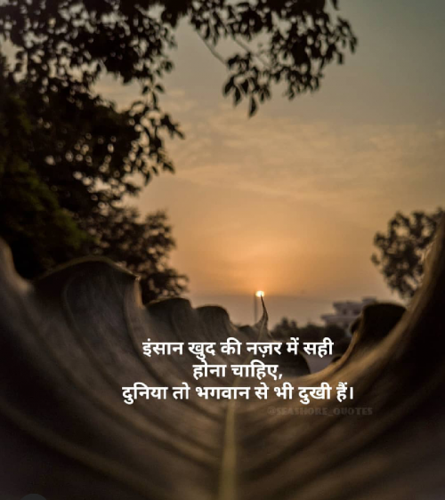 Post by sarika on 17-Aug-2019 11:01am