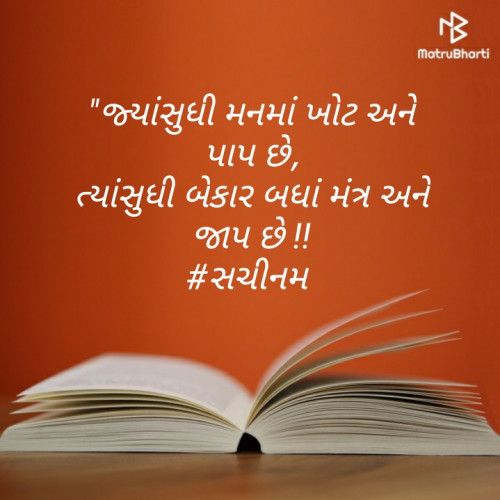 Post by Sachinam on 17-Aug-2019 11:06am