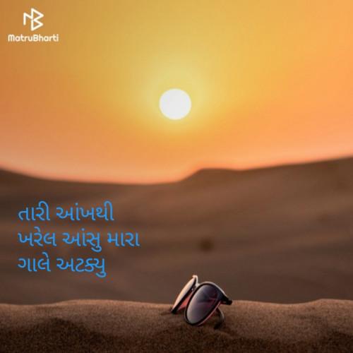 Post by Hitesh Rathod on 17-Aug-2019 11:17am