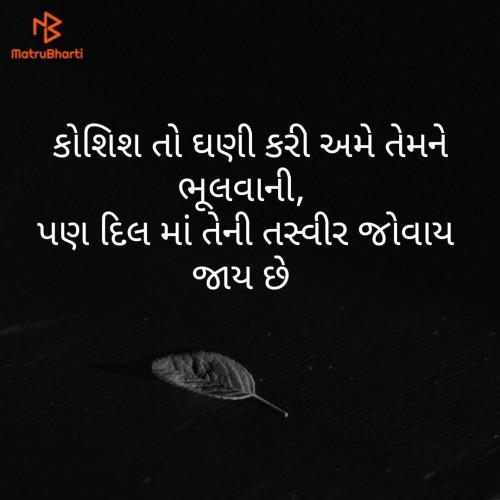 Post by Radhika Kandoriya on 17-Aug-2019 11:19am
