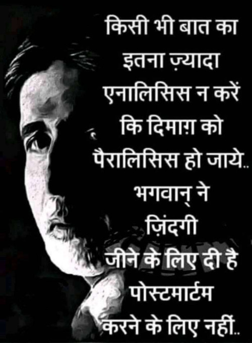 Post by sikandar on 17-Aug-2019 11:26am