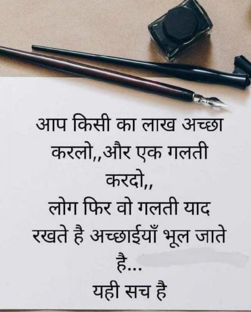 Post by Rahul Shayar on 17-Aug-2019 11:56am