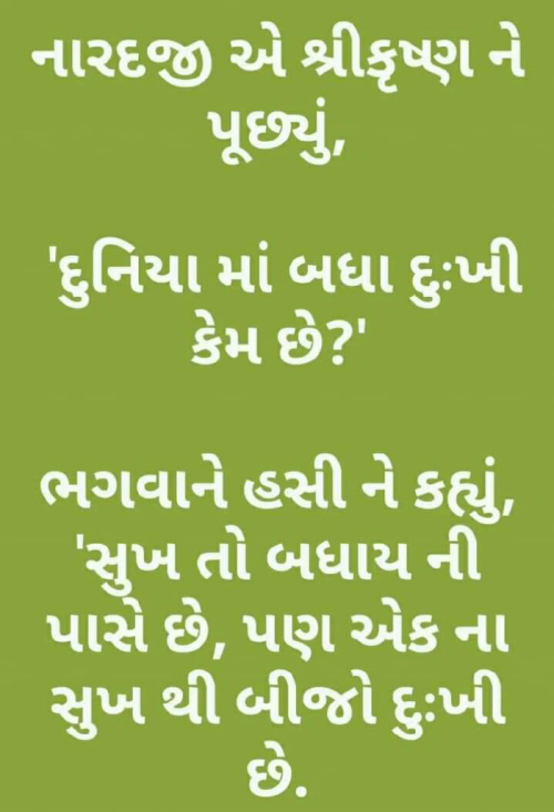 Post by Bhavesh on 17-Aug-2019 12:00pm