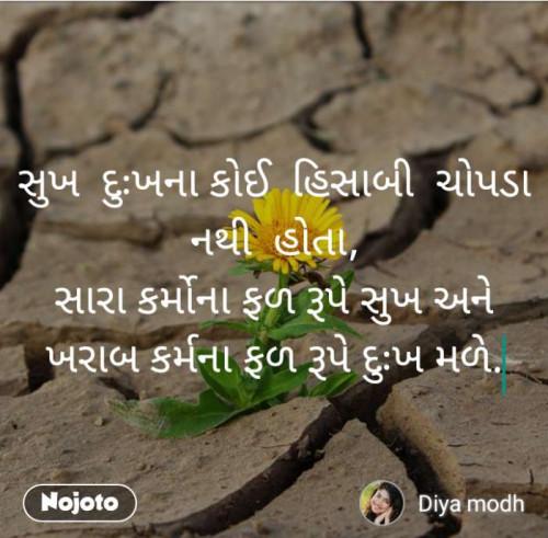 Post by Diyamodh on 17-Aug-2019 12:24pm