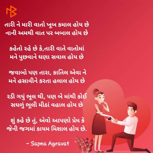 Post by Sapna Agravat on 17-Aug-2019 12:29pm