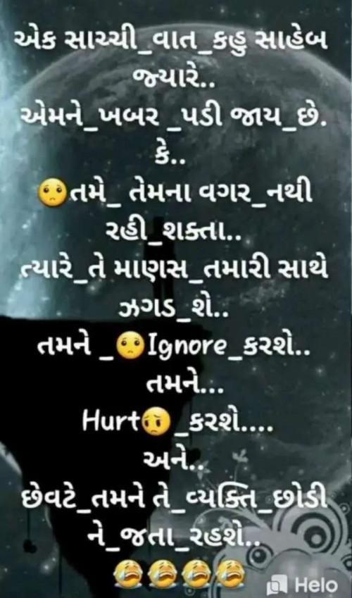 Post by Gujrati Rahul on 17-Aug-2019 12:46pm