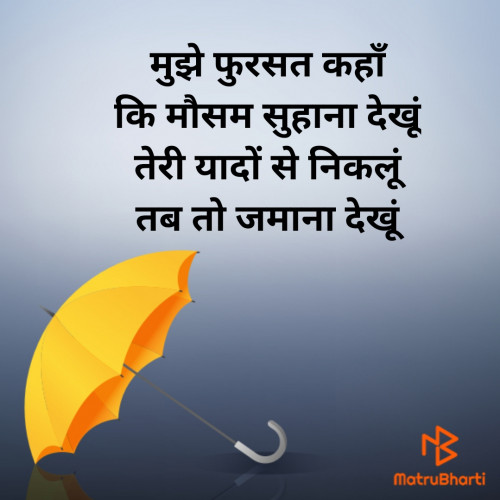 Post by Anu on 17-Aug-2019 12:48pm