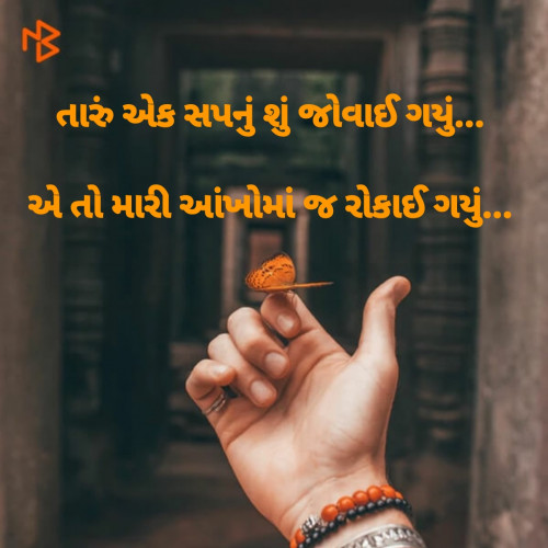 Post by Dharmesh on 17-Aug-2019 12:49pm