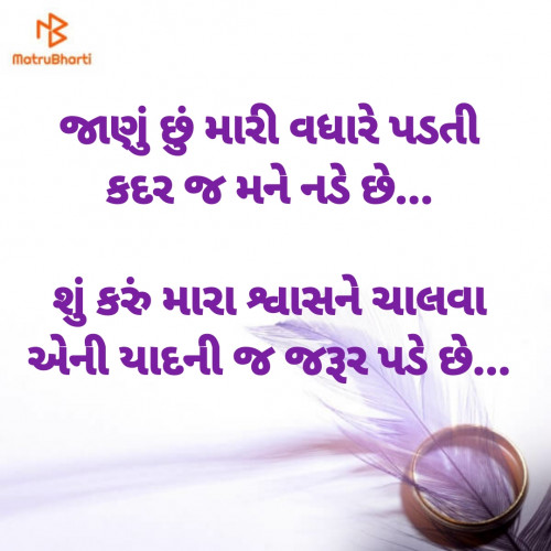 Post by Dharmesh on 17-Aug-2019 01:00pm
