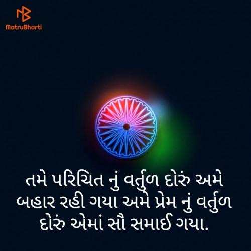 Post by Mamta Pandya on 17-Aug-2019 01:06pm