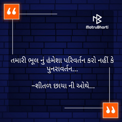 Post by Shital Sangani on 17-Aug-2019 01:16pm