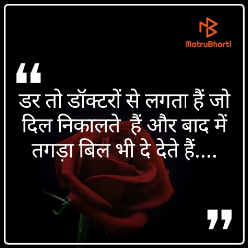 Post by Deepak Bundela on 17-Aug-2019 08:51am