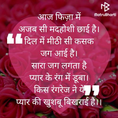Post by Saroj on 17-Aug-2019 04:43pm