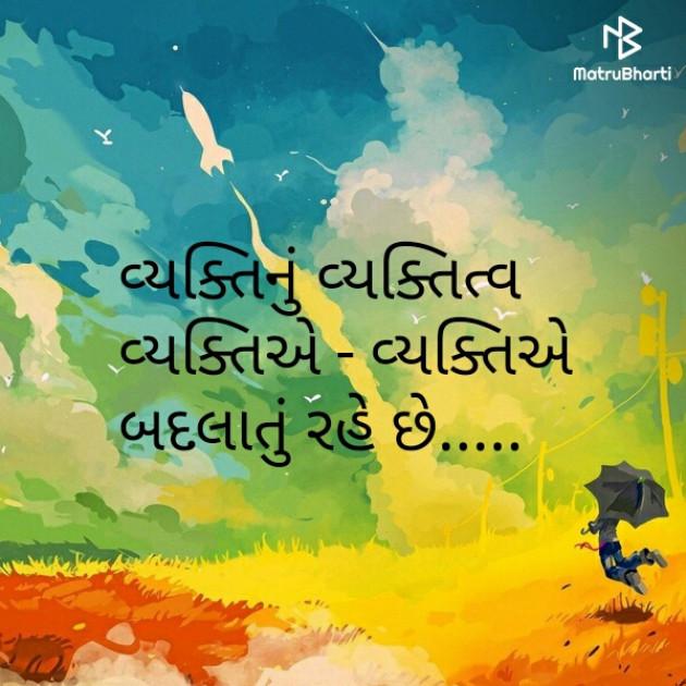 Post by Yakshita Patel on 17-Aug-2019 05:34pm