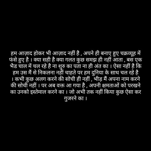 Post by short sweet on 17-Aug-2019 06:11pm