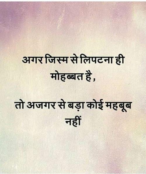 Post by Kishan Suryavanshi KS on 17-Aug-2019 06:47pm