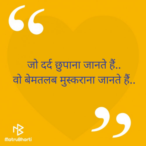 Post by Anu on 17-Aug-2019 07:01pm