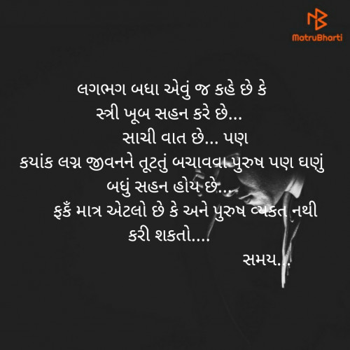 Post by Dhaval Gandhi on 17-Aug-2019 07:52pm