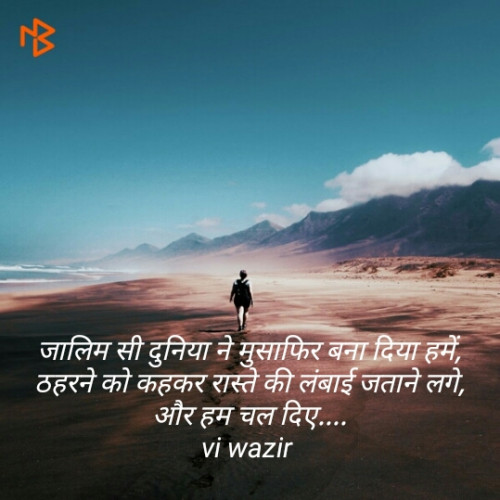 Post by vi wazir on 17-Aug-2019 08:03pm