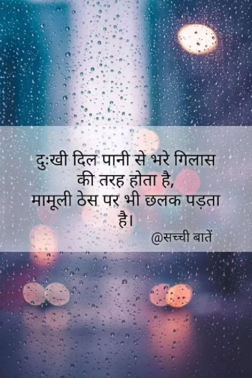 Post by Hero on 17-Aug-2019 08:48pm