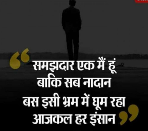 Post by sikandar on 17-Aug-2019 09:10pm