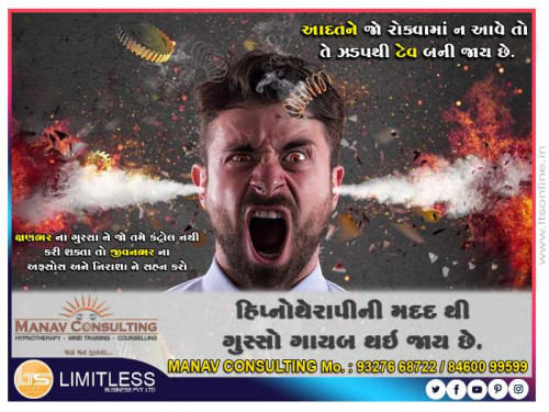 Post by Manav Consulting on 17-Aug-2019 09:42pm