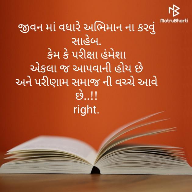 Post by Aarti Makwana on 17-Aug-2019 09:46pm