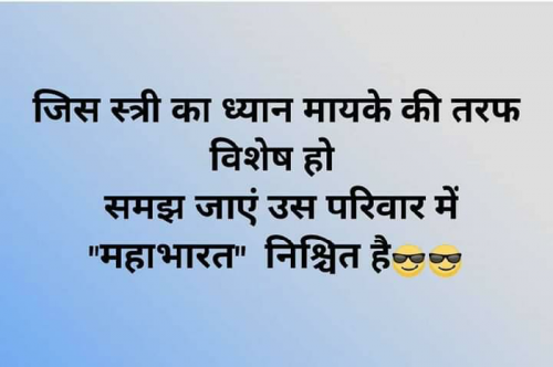 Post by Piyaali on 17-Aug-2019 10:13pm