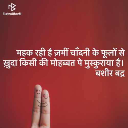 Post by Kunjdas on 17-Aug-2019 10:14pm