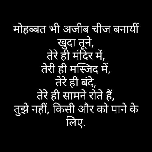 Post by Deepesh Darvarkar Sen on 17-Aug-2019 10:40pm