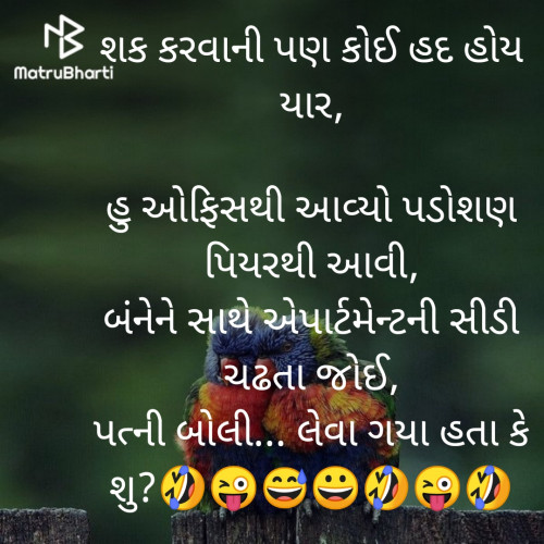 Post by BHAVIN PARMAR on 17-Aug-2019 11:03pm