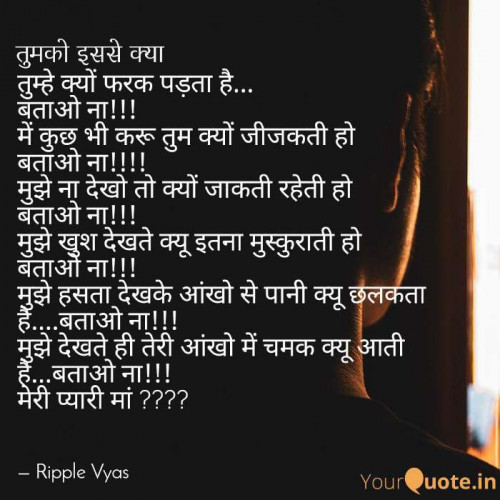 Post by Ripal Vyas on 17-Aug-2019 11:40pm
