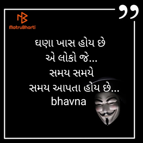 Post by Bhavna Parmar on 17-Aug-2019 11:41pm