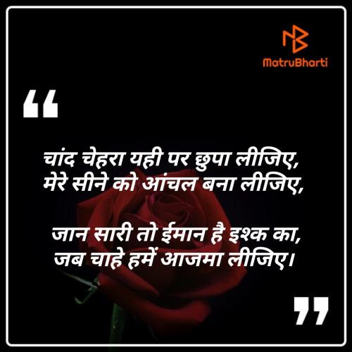 Post by Er Bhargav Joshi on 18-Aug-2019 06:57am