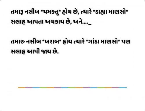Post by Vijay Hadiya on 18-Aug-2019 07:02am