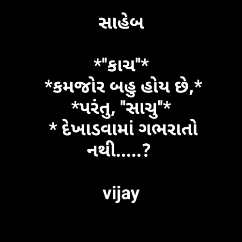 Post by Vijay Hadiya on 18-Aug-2019 07:48am